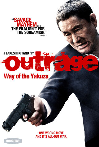 The Outrage (2010) Main Poster