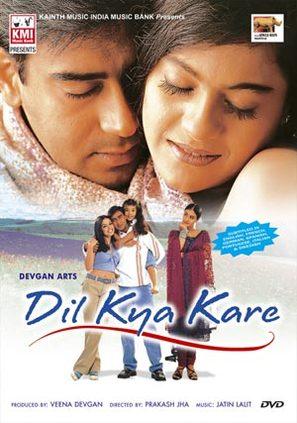 Dil Kya Kare (0) Main Poster