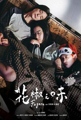 Fagara (2019) Main Poster