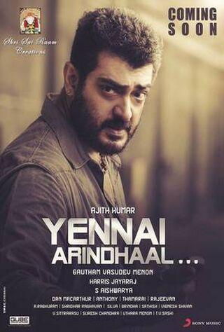 Yennai Arindhaal (2015) Main Poster