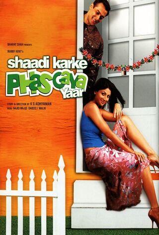 Shaadi Karke Phas Gaya Yaar (2006) Main Poster