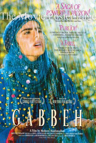 Gabbeh (1997) Main Poster
