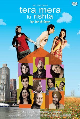 Tera Mera Ki Rishta (2009) Main Poster