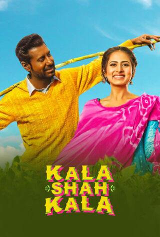Kala Shah Kala (2019) Main Poster