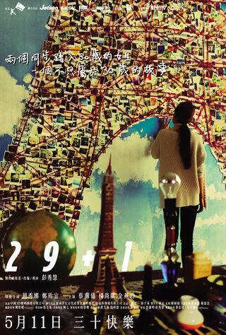 29 + 1 (2017) Main Poster