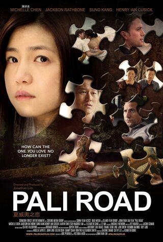 Pali Road (2016) Main Poster