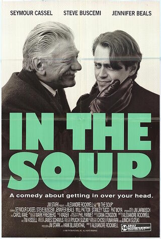 In The Soup (1992) Main Poster