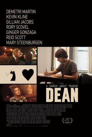 Dean (2017) Main Poster