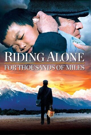 Riding Alone For Thousands Of Miles (2005) Main Poster