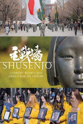 Shusenjo: The Main Battleground Of The Comfort Women Issue (2019) Main Poster