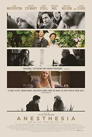 These Days (2016) Main Poster