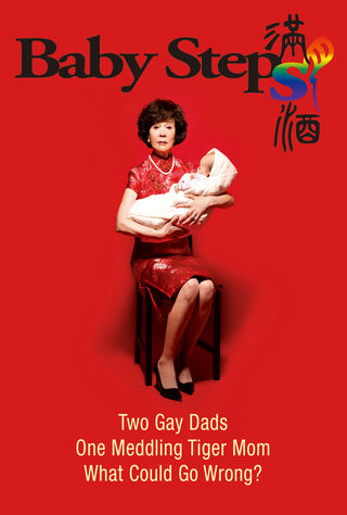 Baby Steps (2017) Main Poster