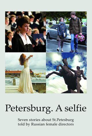 Peterburg. Tolko Po Lyubvi (2016) Main Poster