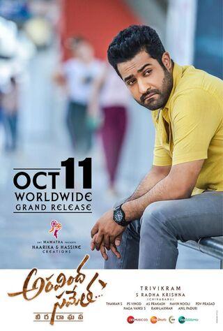 Aravindha Sametha (2018) Main Poster