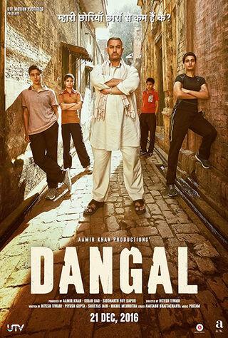 Dangal (2016) Main Poster