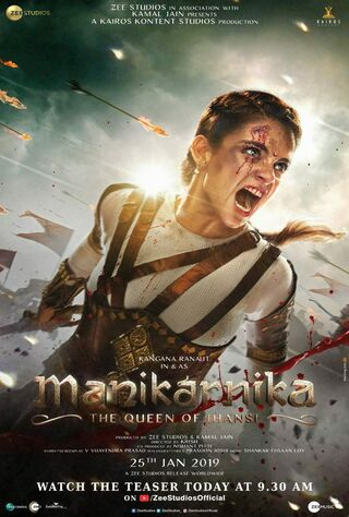 Manikarnika: The Queen Of Jhansi (2019) Main Poster
