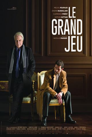 Le Grand Jeu (2015) Main Poster