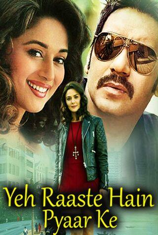 Yeh Raaste Hain Pyaar Ke (2001) Main Poster
