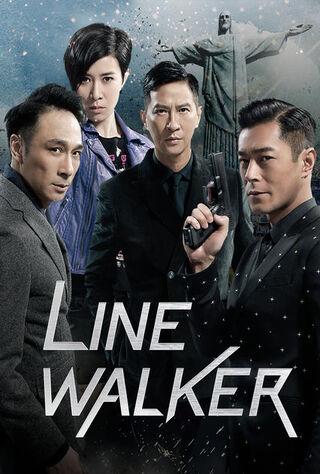 Line Walker (2016) Main Poster