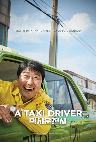 A Taxi Driver (2017) Main Poster