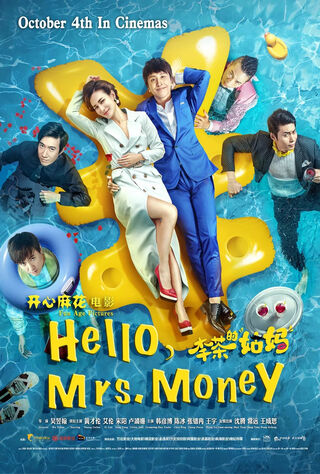 Hello, Mrs. Money (2018) Main Poster