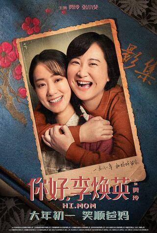 Hi, Mom (2021) Main Poster