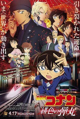 Detective Conan: The Scarlet Bullet (2021) Main Poster