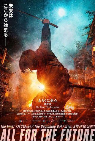 Rurouni Kenshin: Final Chapter Part II - The Beginning (2021) Main Poster