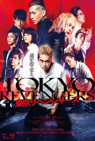 Tokyo Revengers (2021) Main Poster