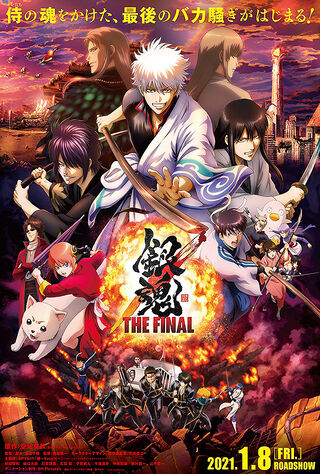 Gintama: The Final (2021) Main Poster