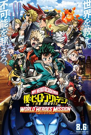 My Hero Academia: World Heroes' Mission (2021) Main Poster