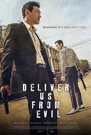 Deliver Us From Evil (2020) Main Poster