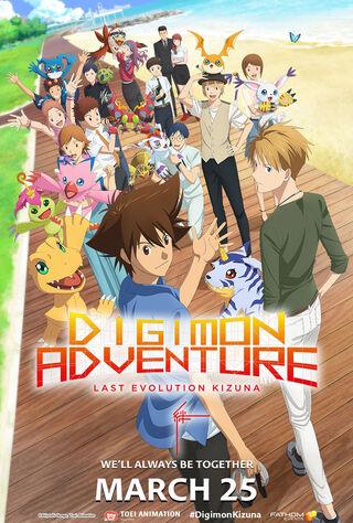 Digimon Adventure: Last Evolution Kizuna (2020) Main Poster