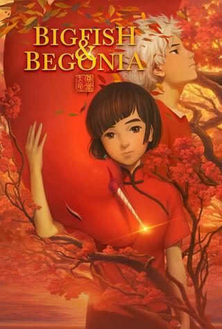Big Fish & Begonia (2016) Main Poster