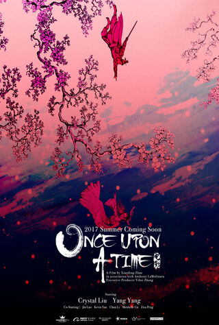 Once Upon A Time (2017) Main Poster