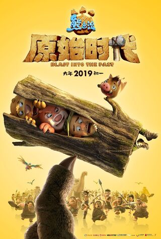 Boonie Bears: Blast Into The Past (2019) Main Poster
