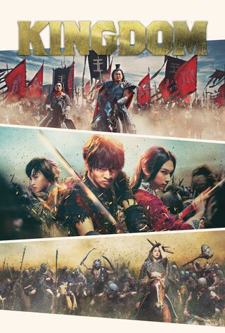 Kingdom (2019) Main Poster