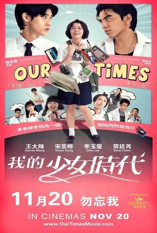 Our Times (2015) Main Poster