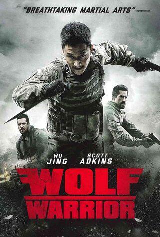Wolf Warrior (2015) Main Poster