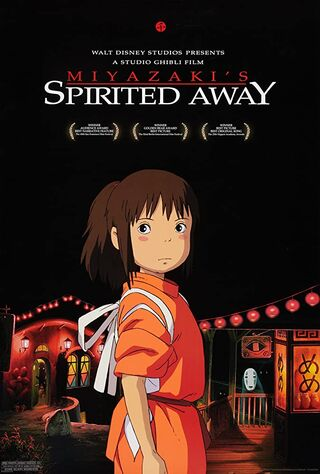 Spirited Away (2002) Main Poster