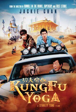 Kung Fu Yoga (2017) Main Poster