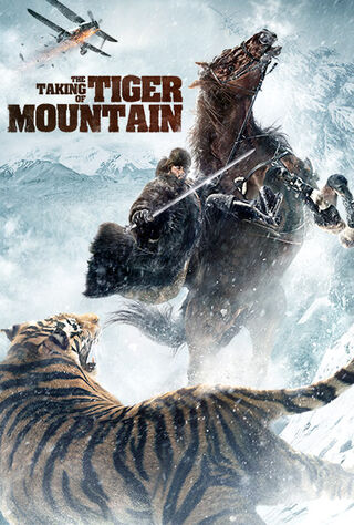 The Taking of Tiger Mountain (2014) Main Poster