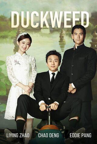 Duckweed (2017) Main Poster