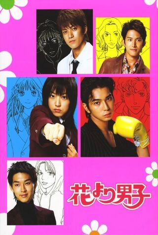 Boys Over Flowers: Final (2008) Main Poster