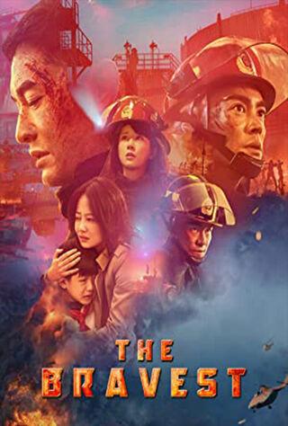 The Bravest (2019) Main Poster
