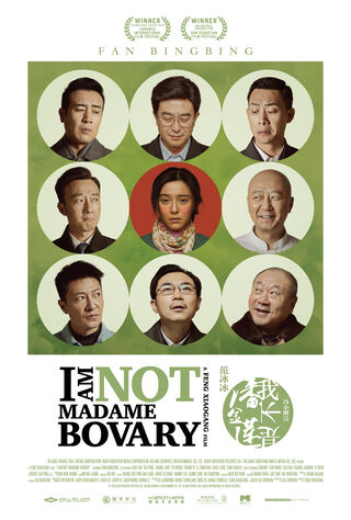 I Am Not Madame Bovary (2016) Main Poster
