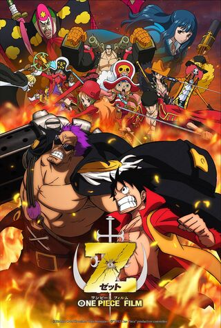 One Piece: Z (2012) Main Poster