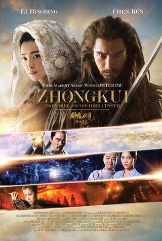 Zhongkui: Snow Girl And The Dark Crystal (2015) Main Poster