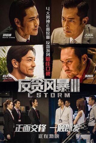 L Storm (2018) Main Poster