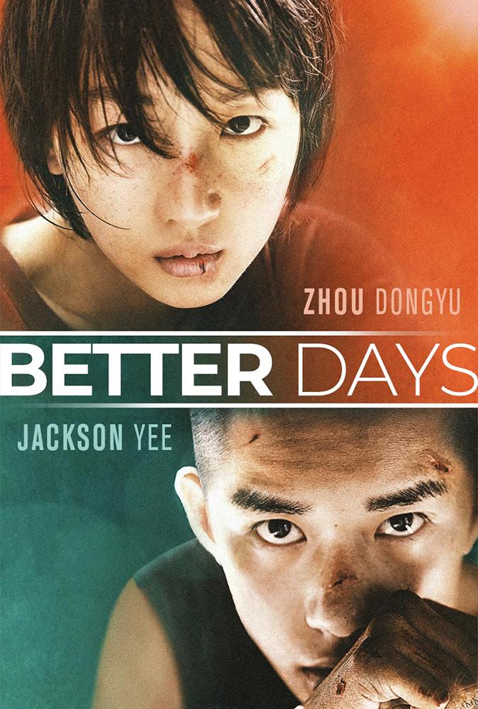 Better Days (2019) Main Poster